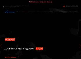 Katrin-auto.kiev.ua thumbnail