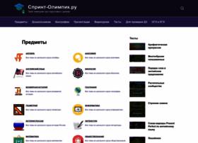 Katrysya.ru thumbnail