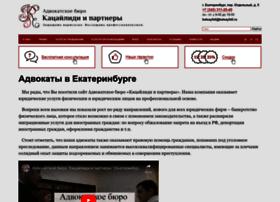 Katsaylidi.ru thumbnail