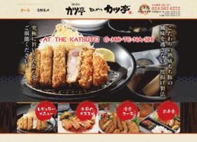 Katsutei.jp thumbnail