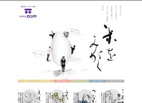Katsuya.co.jp thumbnail