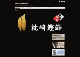 Katuobushi.net thumbnail