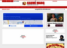 Kaumimarg.in thumbnail