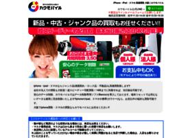 Kaumobile.jp thumbnail