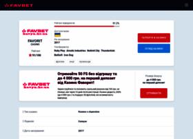 Kavyn.kr.ua thumbnail