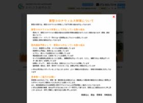 Kawa-dc.net thumbnail