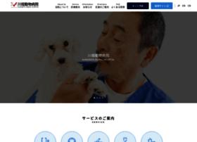 Kawabata-vet.jp thumbnail