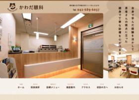 Kawada-ganka.jp thumbnail