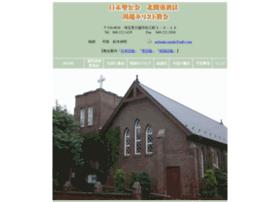 Kawagoe-seikoukai.org thumbnail