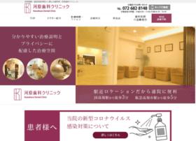 Kawahara-dc.net thumbnail