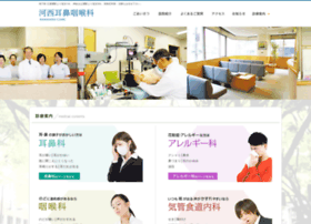 Kawanishi-jibika.jp thumbnail