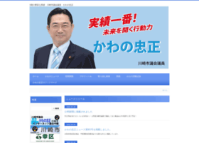 Kawano-t.com thumbnail