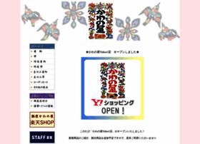 Kawanoya.co.jp thumbnail