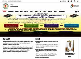Kawardha.gov.in thumbnail