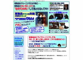 Kawarun.jp thumbnail