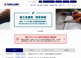 Kawasaki-cci.or.jp thumbnail