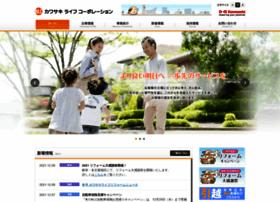 Kawasaki-life.jp thumbnail