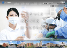 Kawasaki-m.ac.jp thumbnail