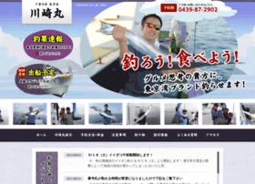 Kawasakimaru.jp thumbnail