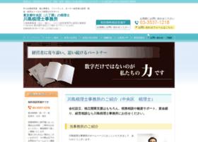 Kawashima-office.jp thumbnail