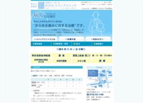 Kawata-cl.jp thumbnail