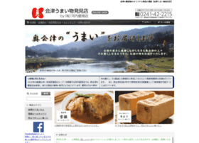 Kawauchiya.co.jp thumbnail
