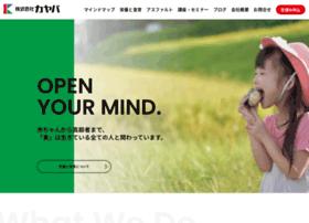 Kayaba.co.jp thumbnail