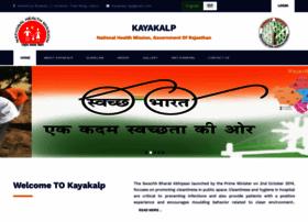 Kayakalpraj.org thumbnail