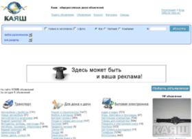 Kayash.ru thumbnail