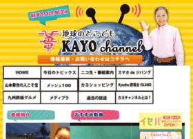 Kayochannel.info thumbnail