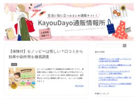 Kayoudayo.jp thumbnail