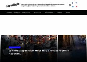 Kayrosblog.ru thumbnail