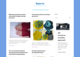 Kayu.ru thumbnail