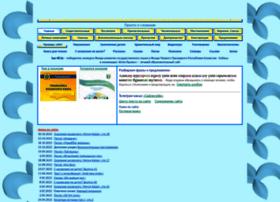 Kaz-tili.kz thumbnail
