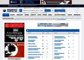 Kazan.energoportal.ru thumbnail