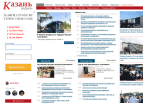 Kazan2013.ru thumbnail