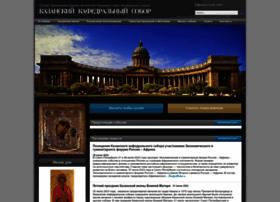 Kazansky-spb.ru thumbnail