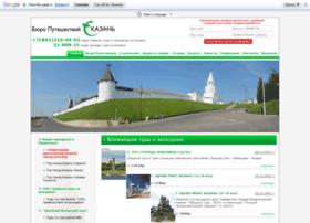 Kazantur.ru thumbnail