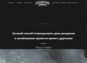 Kazarma.club thumbnail