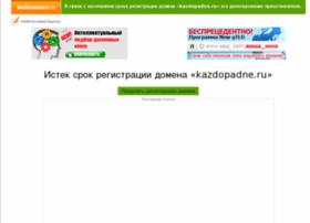 Kazdopadne.ru thumbnail