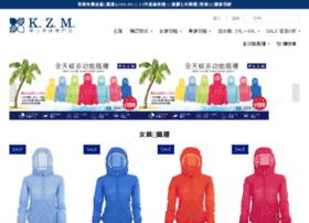 Kazhumi.com.hk thumbnail
