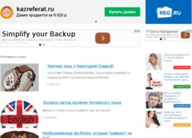 Kazreferat.ru thumbnail