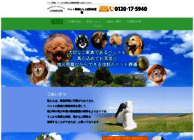 Kazusa-pmh.jp thumbnail