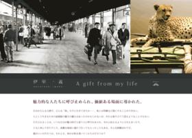 Kazuyoshiimuro.jp thumbnail