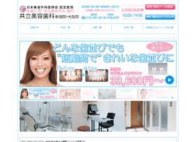 Kbdc.jp thumbnail