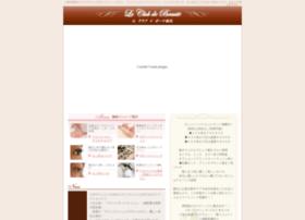 Kbi-inc.jp thumbnail