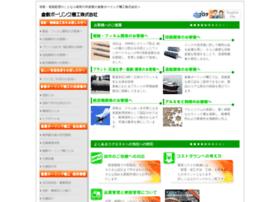Kbknet.co.jp thumbnail