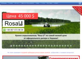 Kbo-agro.com.ua thumbnail