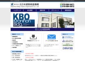 Kbo.co.jp thumbnail