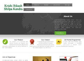 Kbsk.in thumbnail